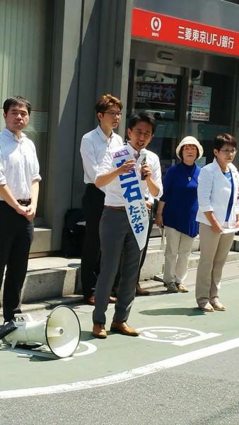 6月23日品川区出発式