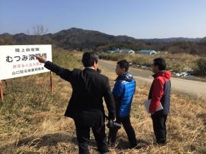 萩市イージスアショア予定地視察2018年2月20日snh