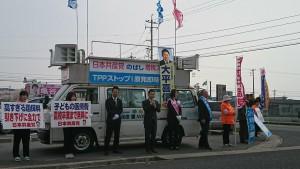 大田市議選支援2018年4月1日