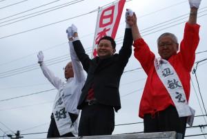 下松市議選支援2018年4月5日
