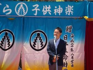 広島平和まつり2018年5月20日