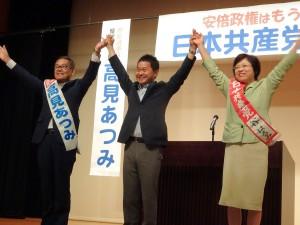 東広島演説会2018年5月20日B