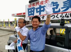 鳥取岩美町議選支援2018年7月3日