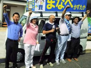早島町議選当選2018年8月26日