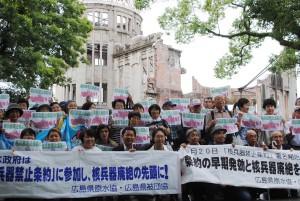 広島核兵器廃絶署名2018年9月15日