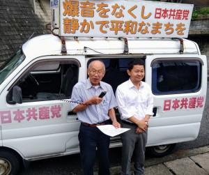 岩国市議選長岡さん支援2018年9月14日1