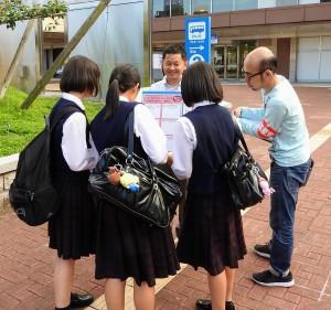 鳥取駅前でシールアンケート実施2018年9月20日_