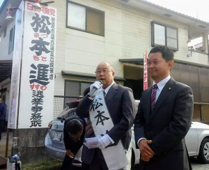 竹原市議選出発式2018年11月4日