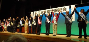 広島演説会2018年11月25日r