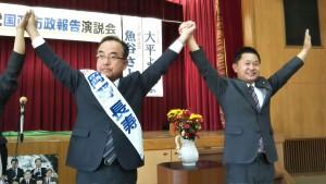 尾道市議選支援2018年11月4日