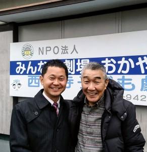松元ヒロさん2018年12月23日B
