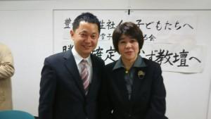 山口由紀子裁判勝利報告会