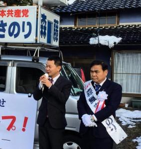 奈義町議選支援2019年1月29日