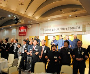 広島労連旗びらき1月9日