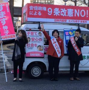 倉敷民商集会後宣伝2019年1月21日8