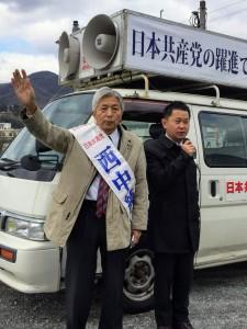和気町議選支援2019年1月29日6