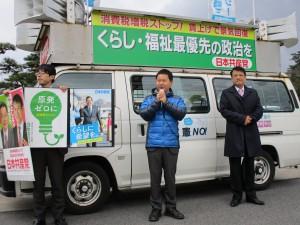 2019年2月16日松江宣伝小村県議e