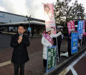 鳥取街頭宣伝3月14日