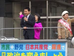 広島街頭演説3月2日