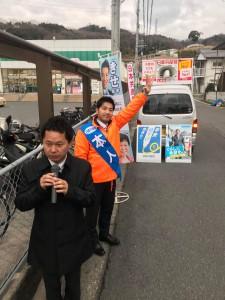 2019年2月28日広島東区街頭宣伝ff