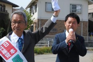 坂町議選尾崎候補4月14日e