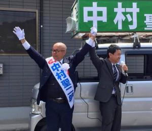 津山市議選 中村G0