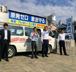 5月16日島根宣伝B
