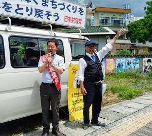 津山で街頭宣伝19年6月16日U