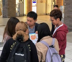 青年対話プロジェクト