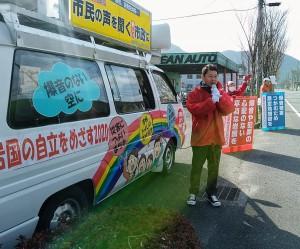 岩国市長選