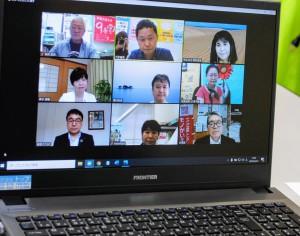 中国5県政令市・県議団長zoom会議