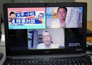 大平・小松対談3