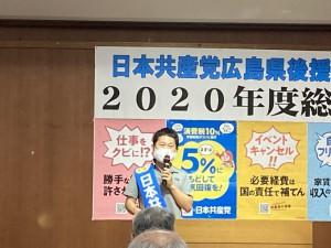 広島県後援会総会6月19日P1r