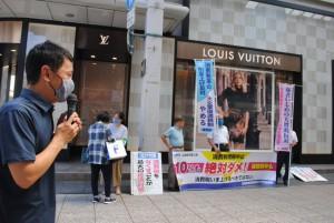 広島宣伝8月24日wEu