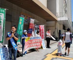 8月29日広島街宣