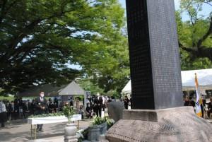 韓国人原爆犠牲者慰霊碑Qp