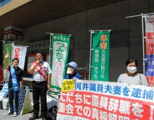 8月29日広島街宣CJ_r