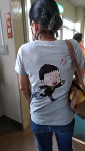 大平TシャツFPnS