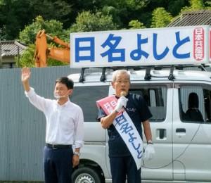 吉備中央町選挙告示9月22日CI