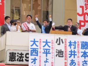 広島街頭小池演説会9月19日G