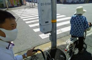 広島自転車9月29日Lyj