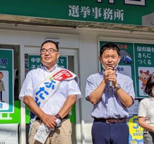 府中町選挙支援9月8日3Y