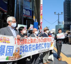 核兵器禁止50か国10月26日ibC