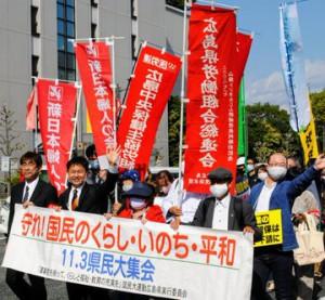 広島11月3日集会