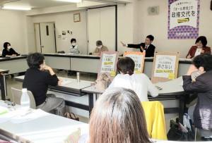 岡山県女性後援会つどい11月19日A_WKT