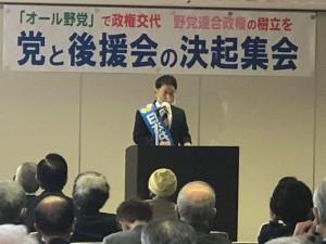 広島決起集会11月21日O7