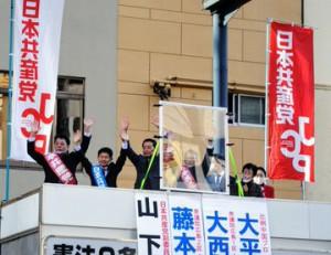 広島街頭演説12月6日tY