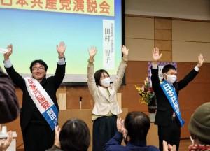 倉吉で田村智子演説会11月28日Vlf
