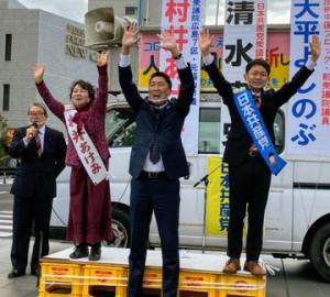 福山演説会11月29日A