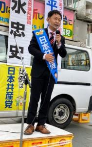 福山演説会11月29日G